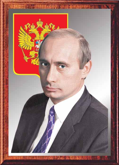 Putin vuelve a poner a Rusia en el mapa